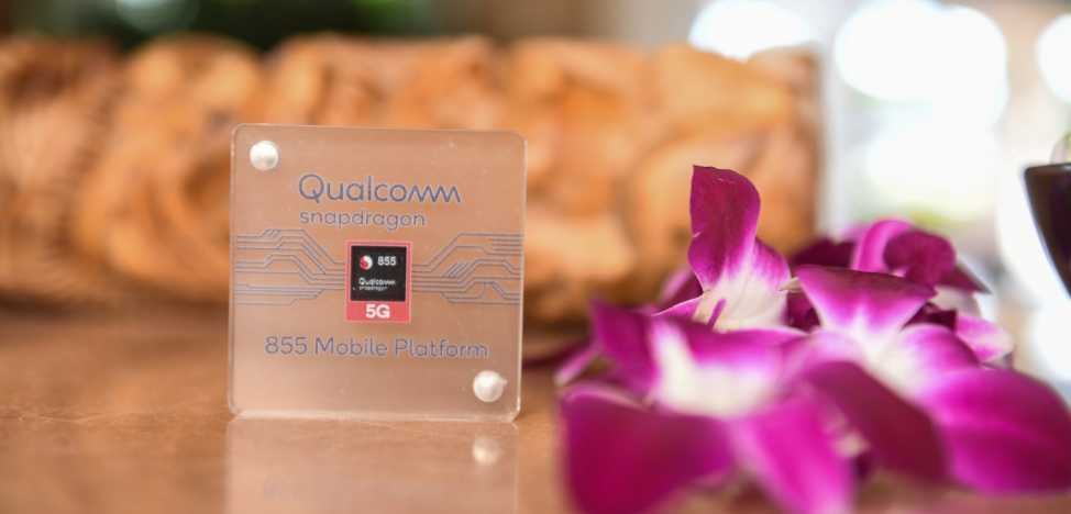 Qualcomm will start the most a powerful processor for mobile