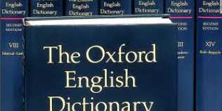 "Oxford English Dictionary a ales mai multe cuvinte care să descrie ""un an fără precedent"""